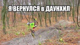ЖЕСТКО УПАЛ на 15-ти метровом ТРАМПЛИНЕ !