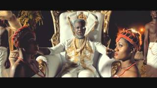 DJ REE - EBELEBE OFFICIAL VIDEO