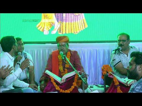 tulsi-vivah-sadri-2019-6/11/2019