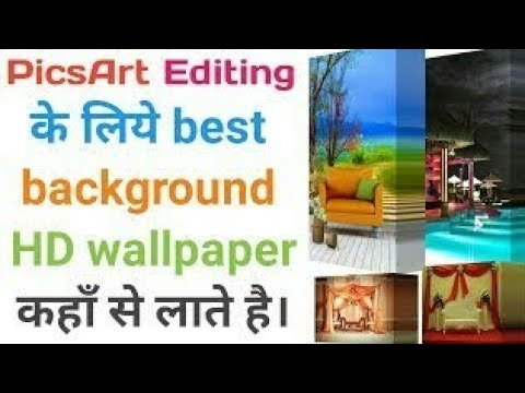 Download Hd Background Wallpapers For Picsart Or Photoshop Hd
