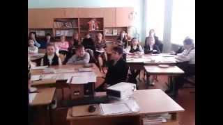Урок з Природознавства 4 клас на тему