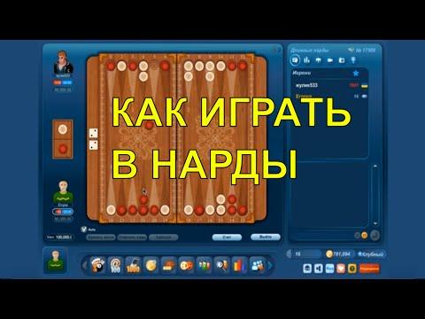 Вилкан играть на планшет Урен установить казино вулкан бесплатные игровые автоматы