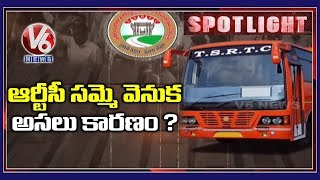 Reason Behind TSRTC Strike | CM KCR Vs TSRTC | Spotlight | V6 Telugu News