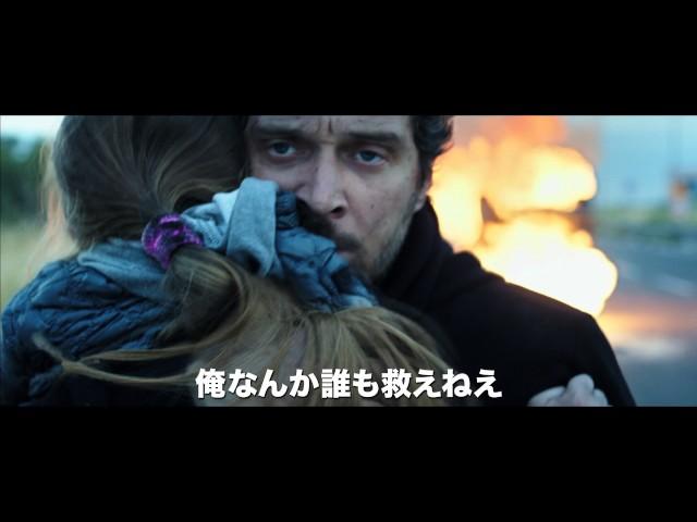 日本のロボットアニメにオマージュ!『皆はこう呼んだ、鋼鉄ジーグ』予告編