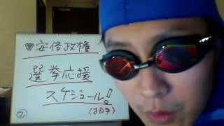 番組へのカンパの振込先 【注意】振込人(あなた)のお名前の頭に「SJ」...