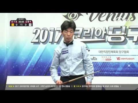 [당구-Billiard] Ahn Gi-Seong v Kim Dong-Soo_The King of Korea Billiard_4 Ball_QF #2_01