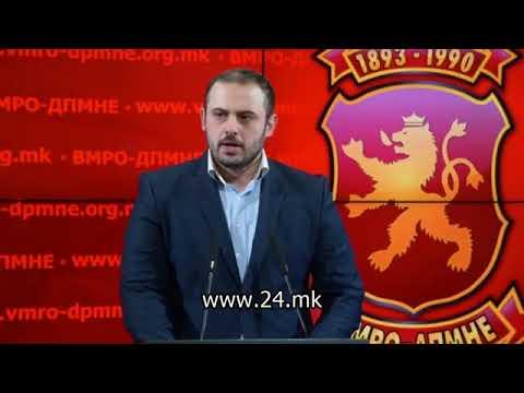 ВМРО-ДПМНЕ: ЕЛЕМ плаќа 197 денари од час за услуга која порано била плаќана 120 денари