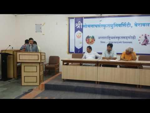 Arun Pandey Sanskrit Speech on Vyakarana Nyaya praman