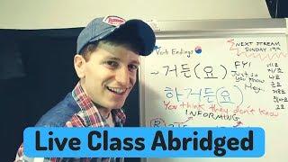 Korean Verb Endings (~네요, ~지/죠, ~나요, ~군요, ~거든요, ~잖아요, ~고요) | Live Class Abridged