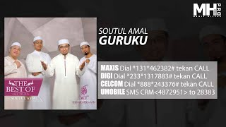 Soutul Amal - Guruku (Official Music Audio)