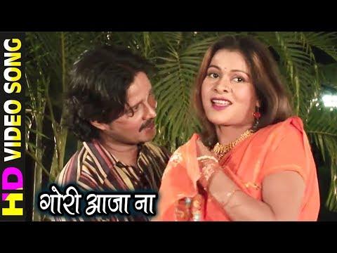 Gori Aaja Na - गोरी आजा ना || Maya Ke Dori || CG Movie Song - 2018