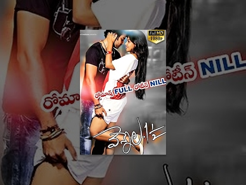 Vennela 1 1/2 Telugu Full Movie || Vennela Kishore, Monal Gajjar, Chaitanya Krishna