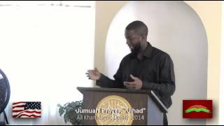 What Is Jihad?  With Guest Imam Khoran
