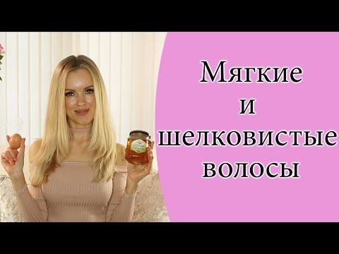 Маска для волос в домашних условиях с медом и оливковым маслом