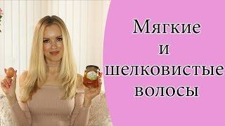 видео Маска для волос с яйцом и медом