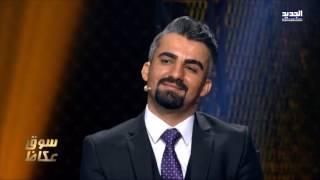 The ring - حرب النجوم: حلقة مصطفى هلال وميرا- بدي شوفك كل يوم