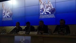 Социальный форум актеров театра и кино, 13 марта 2019. Владимир Камень