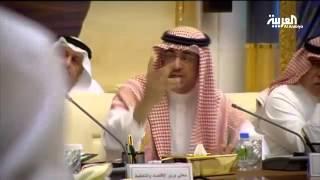 لأول مرة.. شاهد نقاش الوزراء السعوديين في المجلس
