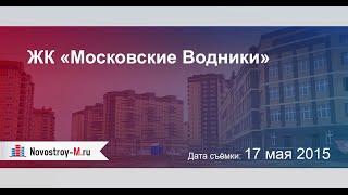 видео Долгопрудненская строительная компания  |  Город Долгопрудный, микрорайон «Хлебниково», корпус 8