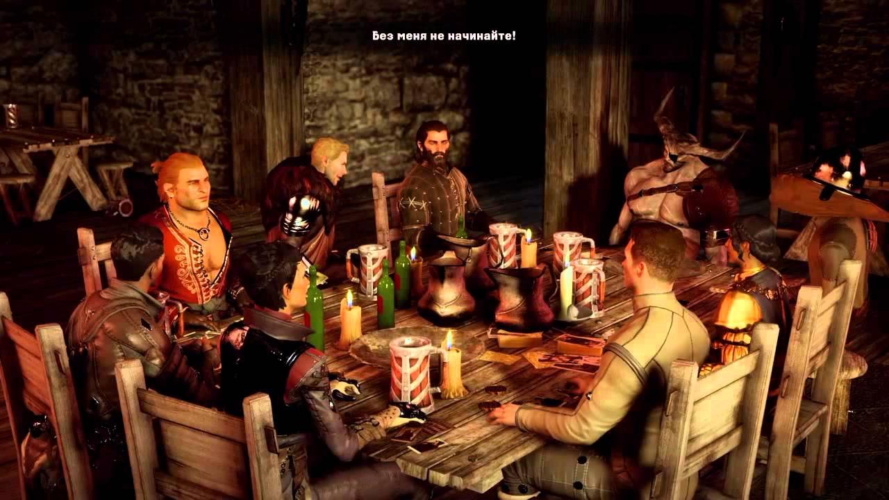 dragon age inquisition как играть в карты