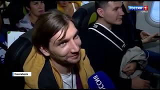 Вести Томск выпуск 1420 от 30.01.2020