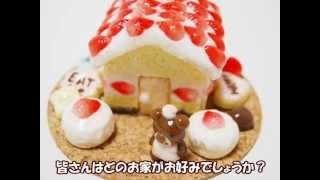 粘土でお菓子の家を作ってみました お借りした楽曲:お菓子の国のアリスh...