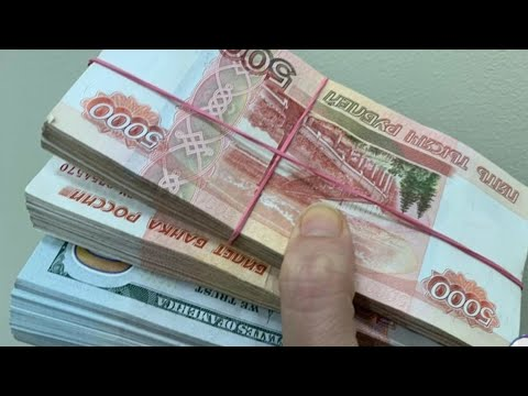 Курс валют в СНГ от 20 мая 2020