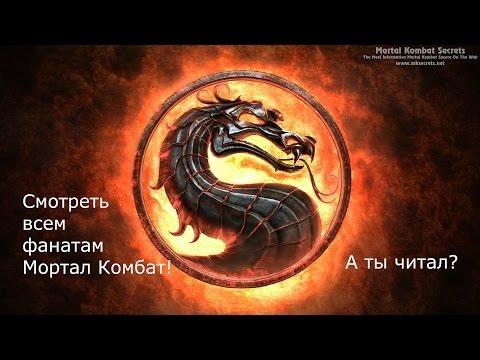 Комикс Mortal Kombat X, Чужой против хищника
