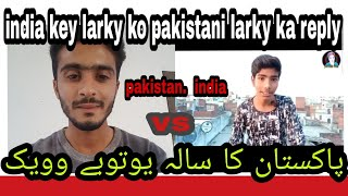 Pakistani boy Mk Rock reply to india youtube vivek support  by gabol chaneel & naveed ver