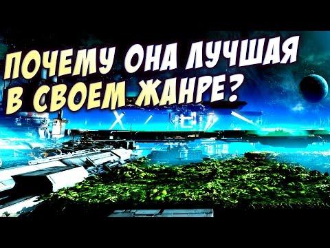 X Rebirth Re-imagined (X Rebirth MOD) HD