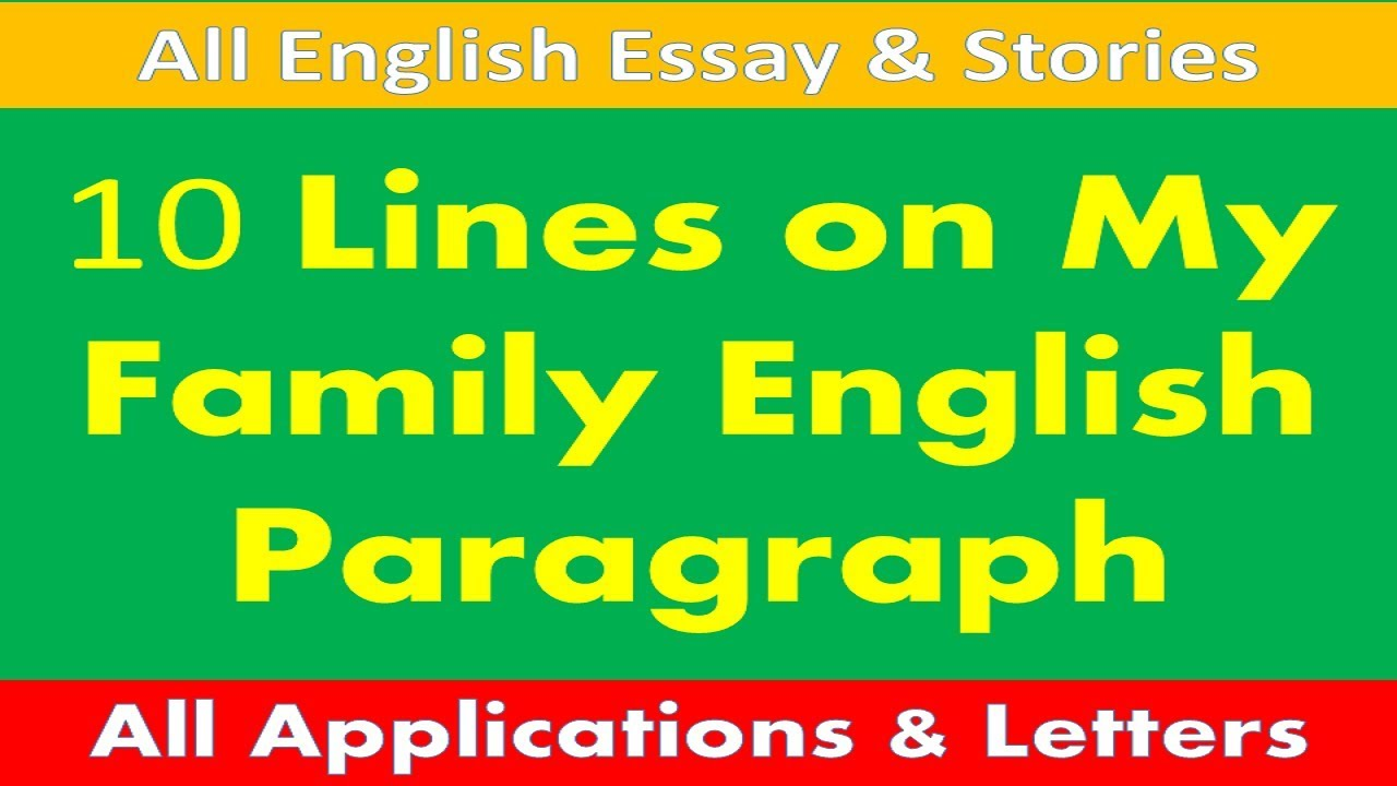 Lines On My Family English Paragraph  Youtube