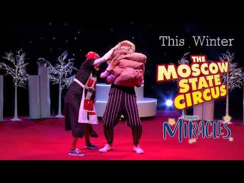 Moscow Christmas Ad MSC 1b