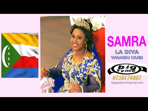 SAMRA CHANSON  WANGU HUBI  SWAHILI SONG 2017