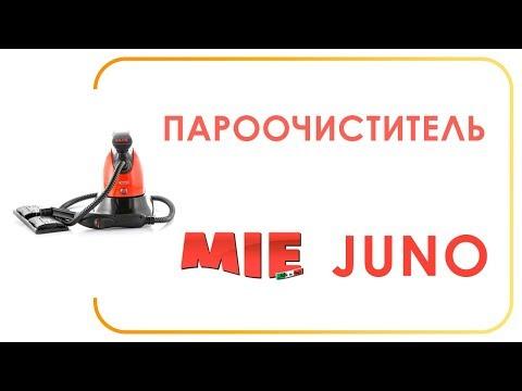 Пароочиститель MIE Juno