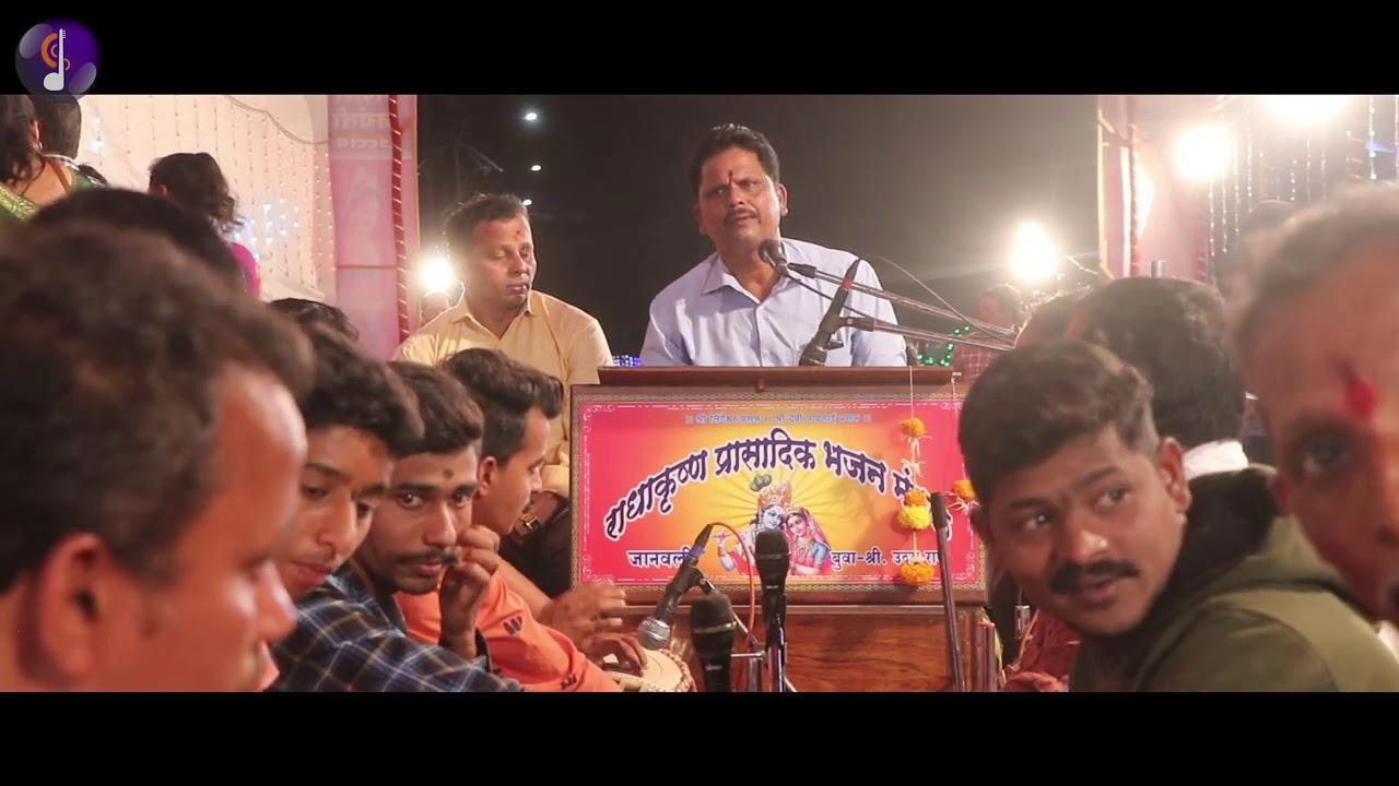 गुरुवर्य उदय राणे बुवा - गणारायालवकरयेई  - अभंग  | Ganaraya lavkar yei | Abhanga