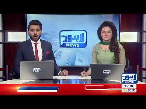 12 PM Bulletin Lahore News HD - 26 October  2017