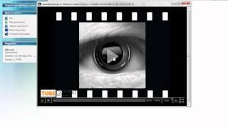 Поиск онлайн фильмов