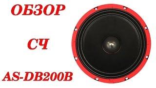 Обзор и прослушивание эстрадных динамиков Урал AS-DB200B