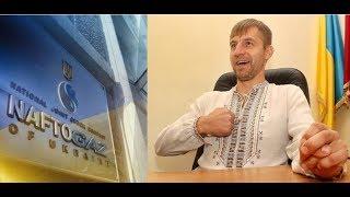 Как Нафтогаз прогнул Газпром, а козак Гаврилюк Украину