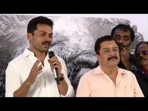 Actor Surya & Karthi Exhibits 50 Years of Sivakumar's Painting - Actor Sivakumar Speech - Must Watch