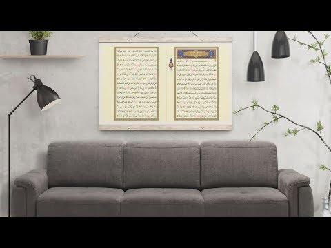 Aminul İslam