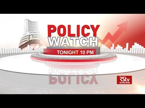 Promo - Policy Watch: Draft Civil Aviation Charter | Insolvency And Bankruptcy Ordinance | 10 PM