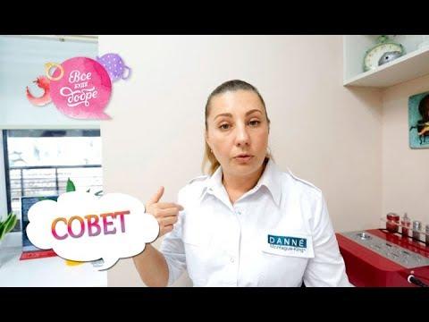 видео: Народные методы по уходу за волосами от космелога Ольги Метельской