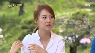 힐링캠프 장윤정 #10