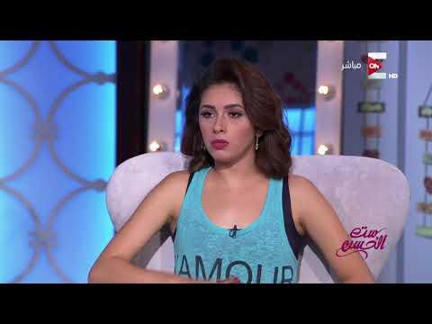 ست الحسن -  رياضة البيلاتس .. شيماء سامي مدربة اللياقة البدنية  - نشر قبل 2 ساعة