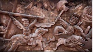бронзовый век