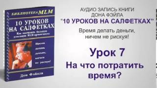 10 уроков на салфетках Урок 7