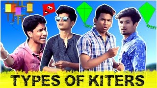 Types Of Kiters (The Reality) || Hyderabadi Comedy || Warangal Diaries