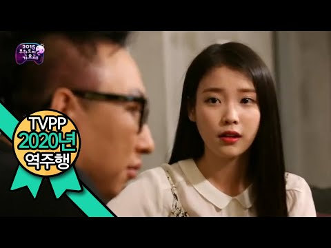 [TVPP역주행] 박명수x아이유 – 레옹&마틸다 컨셉 밀기 Park Myung Soo – Leon&Matilda, @ Infinite Challenge