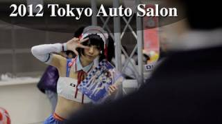 video thumbnail of Tokyo Auto Salon 2012 Highlights